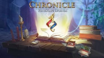 Chronicle: Runescape Legends выйдет через две недели