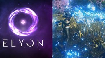 Ascent: Infinite Realm сменила название на Elyon