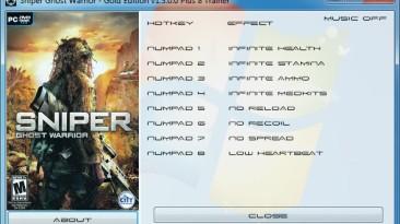 Sniper: Ghost Warrior ~ Gold Edition: Трейнер/Trainer (+8) [1.3.0.0] {GRIZZLY / PlayGround.ru}