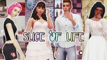 """The Sims 4 """"Мод кусочек жизни"""""""