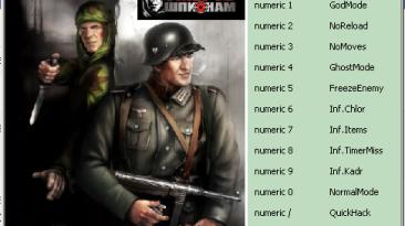 Death to Spies / Смерть Шпионам: Трейнер/Trainer (+11) [1.0] {SerVick/GHL}