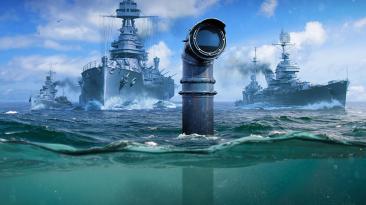 Названы даты проведения второго этапа тестиирования патча 0.10.7 в World of Warships
