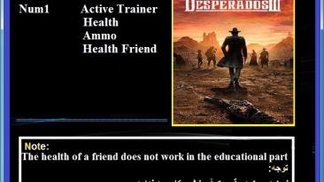 Desperados 3: Трейнер/Trainer (+3) [1.1.1.8.R34331] {Abolfazl.k}