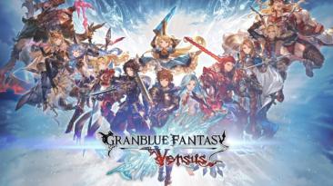 Granblue Fantasy: Versus выйдет в конце марта в ЕС и Австралии