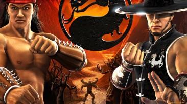 Mortal Kombat Shaolin Monks вырезанный контент