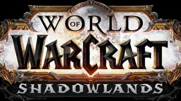 В World of Warcraft появятся новые погодные эффекты