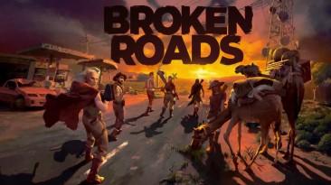 Пост-апокалиптическая RPG Broken Roads выйдет на Nintendo Switch