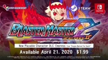 Императорское дополнение Blaster Master Zero 2 получило дату выхода в новом геймплейном трейлере
