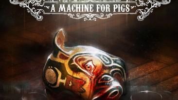 Amnesia: A Machine for Pigs: Сохранение/SaveGame (Игра пройдена на 100%)