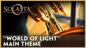 Эпический трейлер главной музыкальной темы Solasta: Crown of the Magister