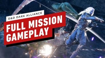 20 минут геймплея Dungeons & Dragons: Dark Alliance