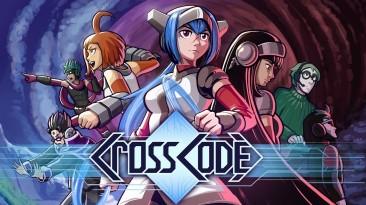 CrossCode выйдет на консолях 8 июля