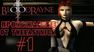 Русификатор Текст и Звук для BloodRayne 2 от Бука