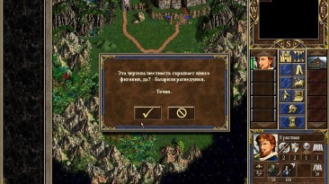 """Heroes of Might and Magic 3 """"Кампания - Capital of Death"""""""