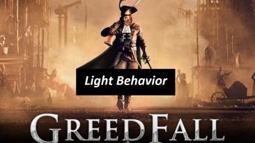 """GreedFall """"Улучшенное освещение"""""""