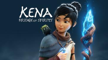 У Kena: Bridge of Spirits будет поддержка русского языка