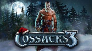 Cossacks 3 - Бесплатное Рождественское обновление