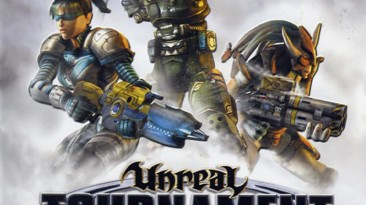Unreal Tournament 2003: Savegame (English/German)
