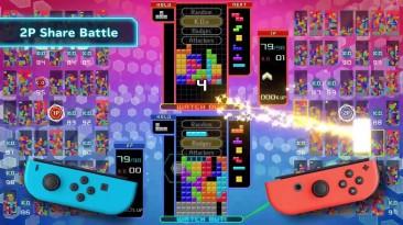 Анонсировано глобальное обновление 2.0 для Tetris 99