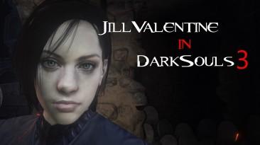 "Dark Souls 3 ""Джилл Валентайн - модель головы"""