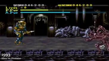 Эволюция Хищника (Predator) в играх