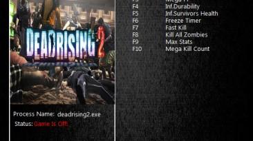 Dead Rising 2: Трейнер/Trainer (+10) [3.17.2015] {MrAntiFun}
