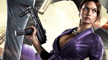 Ремастер Saints Row: The Third может выйти на PlayStation 5