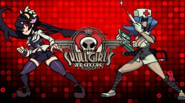 На Nintendo Switch состоялся релиз Skullgirls 2nd Encore