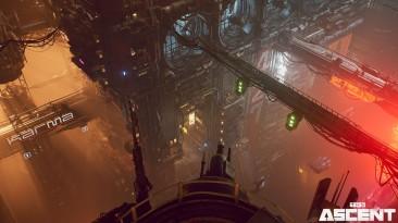 Новые скриншоты The Ascent
