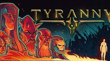 Tyranny: Трейнер/Trainer (+8) [UPD: 11.10.2019] {MrAntiFun / WeMod}