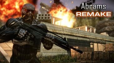 """Crysis 2 """"Абрамс ремейк [Cryger]"""""""