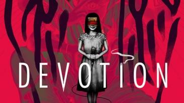 Devotion выйдет в GOG 18 декабря