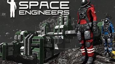 "Space Engineers ""Супер Сборка модов для Space Engineers \ моды для Космических Инженеров"""