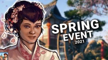 В Forge of Empires началось Весеннее событие 2021