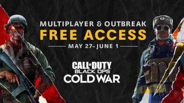 """В Call of Duty: Black Ops Cold War пройдут бесплатные выходные - доступны мультиплеер и """"Зомби"""""""