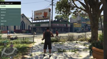 Grand Theft Auto 5 (GTA V): Script Hook V [v1.0.2372.0] {Alexander Blade}
