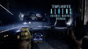 "Aliens: Colonial Marines ""Масштабное улучшение игры - ACM: Overhaul"