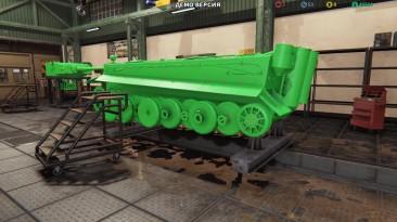 Делаем Тигр как с иголочки - ч11 Tank Mechanic Simulator