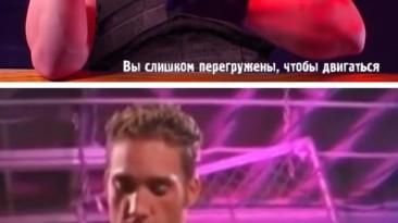 """Бахнул """"Геркулес"""""""