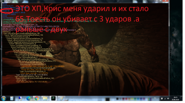 """Outlast """"Нововведения для тех кто боится"""""""