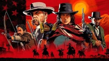 Rockstar выпустит мултиплеер Red Dead Redemption 2 в качестве отдельной игры