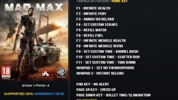 Mad Max: Трейнер / Trainer (+19) [1.1 u4] {LinGon}