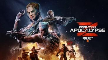 "Анонс операции ""Апокалипсис Z"" для Call of Duty: Black Ops 4"