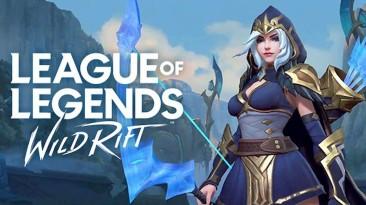 Riot Games запустила мобильную League of Legends во всех странах СНГ