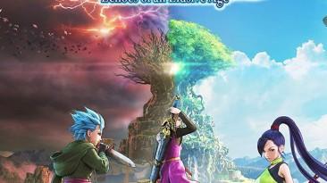 Dragon Quest XI S - Definitive Edition: Таблица для Cheat Engine [UPD:08.12.20] {Cake-san}