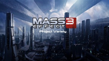 "Mass Effect 3 ""Project Variety - Русская локализация"""