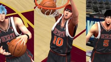 """NBA 2K14 """"Kuroko no Basuke mod"""""""