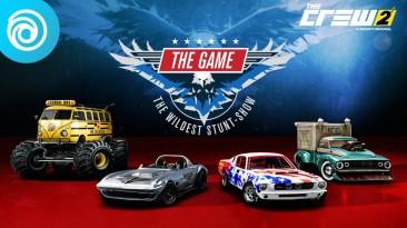 The Crew 2: The Game - сюжетный трейлер