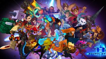 Релиз файтинга с участием персонажей инди-игр Bounty Battle состоится в сентябре