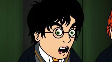 Мульт: Hardon Potter Harry Potter Parody 18 - Oney C/Пародия на Гарри Поттера 1 серия[Дубляж]